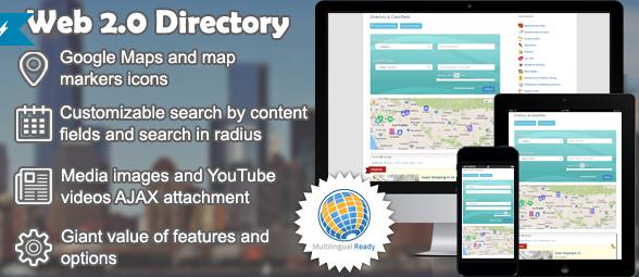 web-2.0-directory
